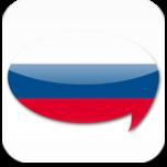 ロシア語の単語「友達」