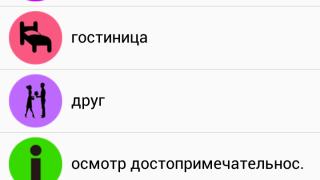 ロシア語旅行会話アプリ「ロシア語旅行会話1000語」リリースしました。